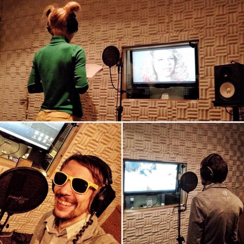 дубляж, озвучка, дикторы, диктор, озвучка кино, шумовик, запись вокала, запись стихов на студии звукозаписи