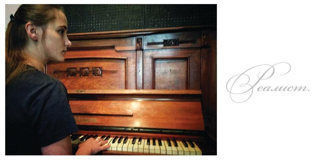 наталья краско, запись стихов, мелодекламация, студия звукозаписи в центре, студия звукозаписи недорого,