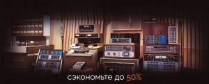 Студия звукозаписи, запись вокала, дикторы, аранжировка композиторы